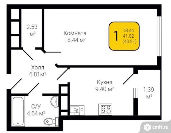 1-комнатная квартира 43,21 кв.м. Фото 2.