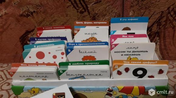 Обучающие карточки для детей от 2 до 5 лет. Фото 1.