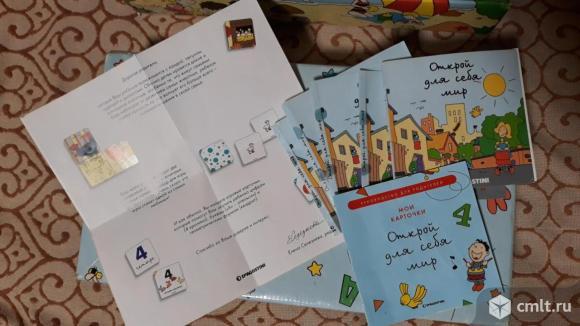 Обучающие карточки для детей от 2 до 5 лет. Фото 2.