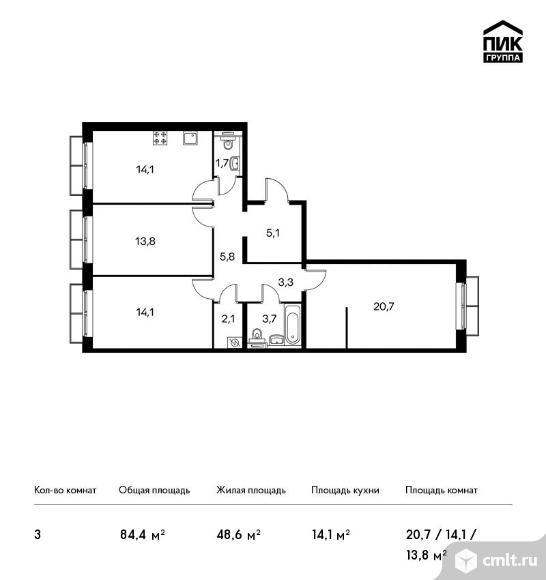 3-комнатная квартира 84,4 кв.м. Фото 1.
