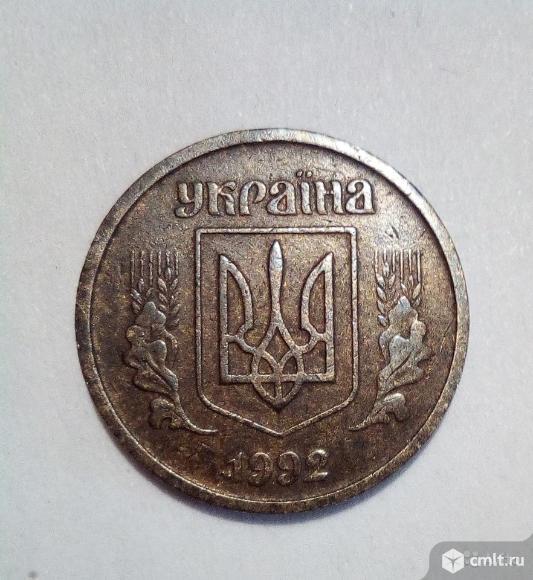 10 копеек украина 1992. Фото 2.