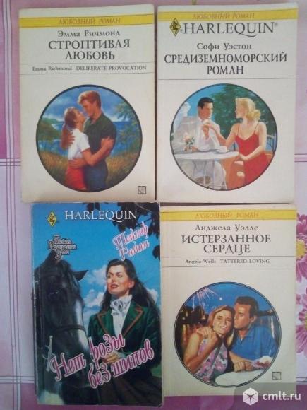Популярные женские романы. Фото 7.