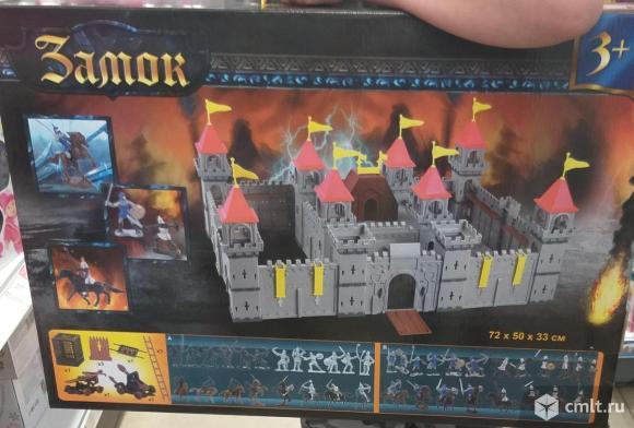 Замок рыцарский. Фото 1.