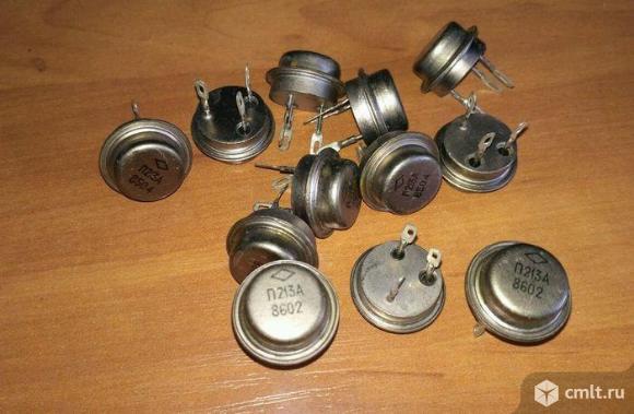 Транзисторы П213А, новые, СССР (12шт). Фото 1.