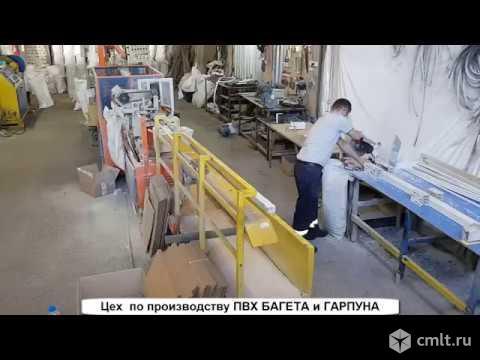 Производственная линия по изготовлению багета и гарпуна. Фото 5.