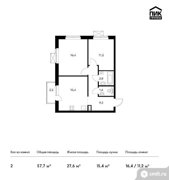 2-комнатная квартира 57,7 кв.м. Фото 1.