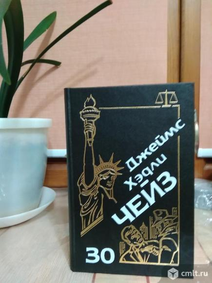 Собрание сочинений Чейза Д.Х.. Фото 1.