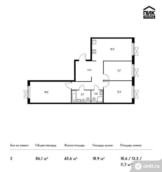 3-комнатная квартира 86,1 кв.м. Фото 1.