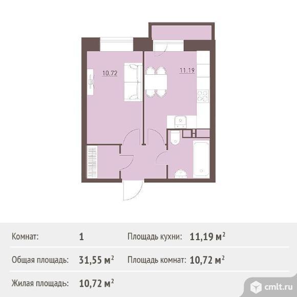 1-комнатная квартира 31,55 кв.м. Фото 1.