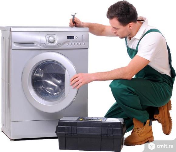 Ремонт стиральных и посудомоечных машин. Фото 1.