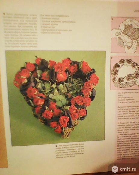 """Книга """"Засушенные цветы"""". Фото 8."""