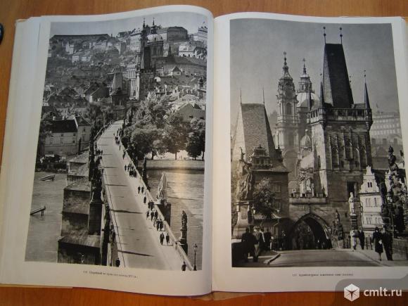 Продаю альбом с иллюстрациями Прага. Фото 1.