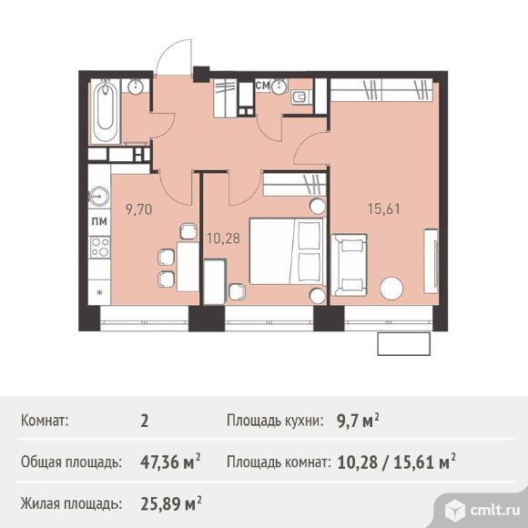 2-комнатная квартира 47,36 кв.м. Фото 1.