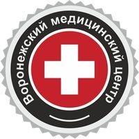 Воронежский медицинский центр, медицинский центр. Фото 1.