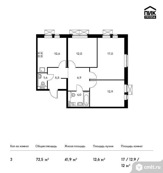 3-комнатная квартира 72,5 кв.м. Фото 1.