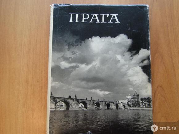 Продаю альбом с иллюстрациями Прага. Фото 2.
