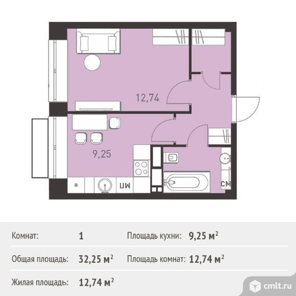 1-комнатная квартира 32,25 кв.м. Фото 1.