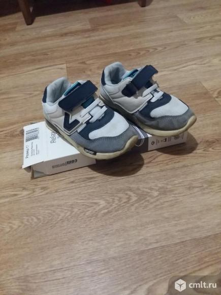 Стильные кроссовки. Фото 1.