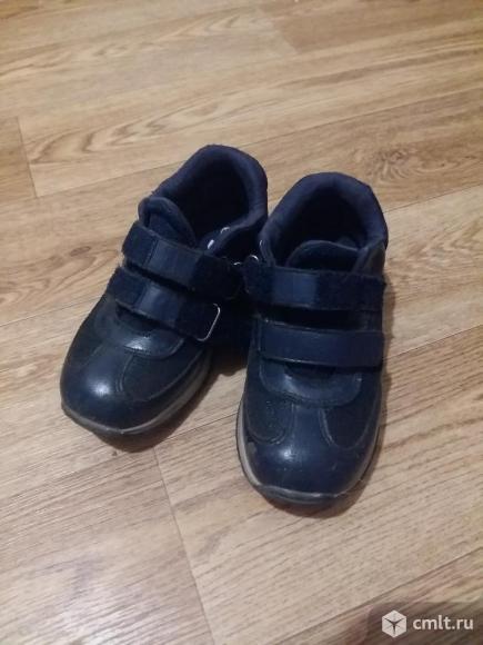 Детские кроссовки. Фото 1.