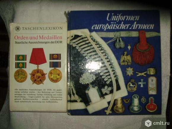 Книги на немецком языке. Фото 1.