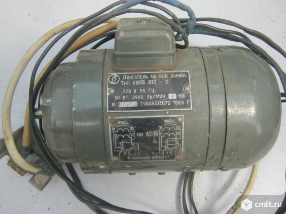 Электродвигатель однофазный.. Фото 1.