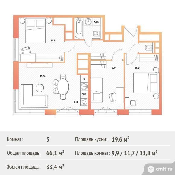 3-комнатная квартира 66,1 кв.м. Фото 1.