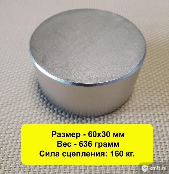 Неодимовый Магнит - диск 60х30 мм. Фото 1.
