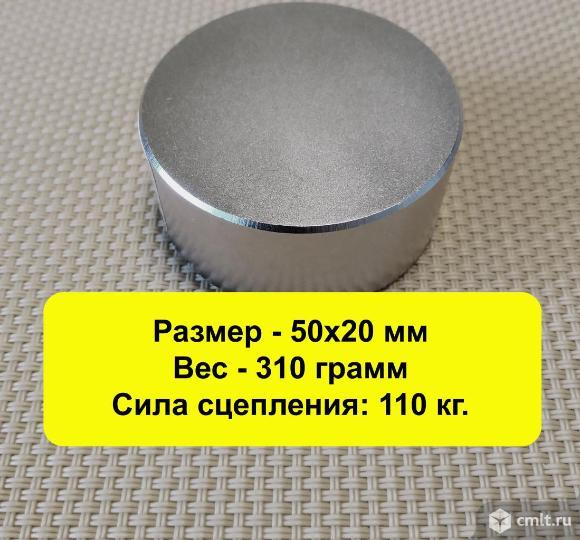 Неодимовый магнит 50х20 мм. Фото 1.