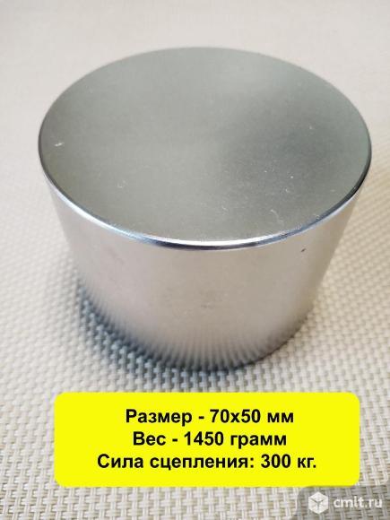 Неодимовый магнит 70х50 мм. Фото 1.