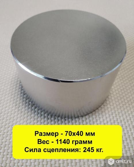 Неодимовый магнит 70х40 мм. Фото 1.
