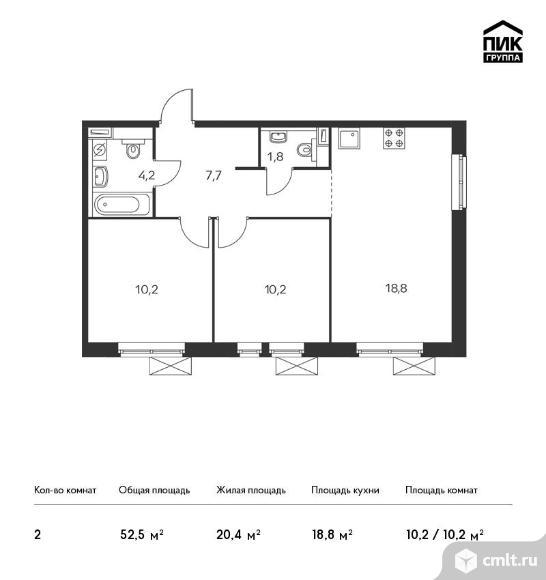 2-комнатная квартира 52,5 кв.м. Фото 1.