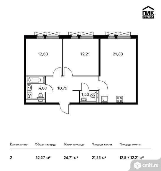2-комнатная квартира 62,37 кв.м. Фото 1.