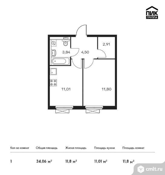 1-комнатная квартира 34,06 кв.м. Фото 1.
