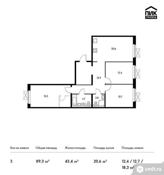 3-комнатная квартира 89,3 кв.м. Фото 1.