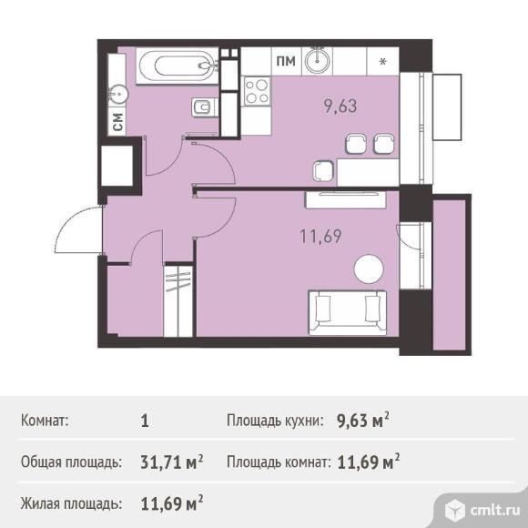 1-комнатная квартира 31,71 кв.м. Фото 1.