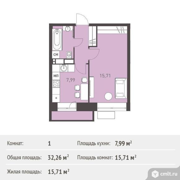1-комнатная квартира 32,26 кв.м. Фото 1.