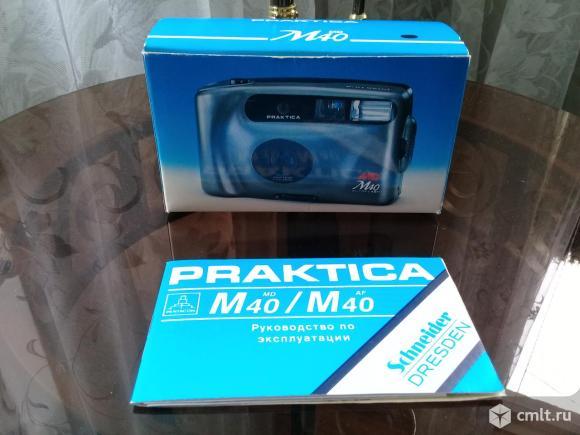 Фотоаппарат пленочный Praktica. Фото 4.