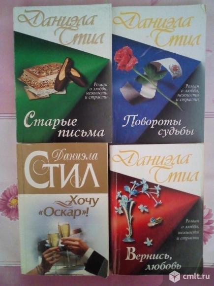 Коллекция произведений Даниэлы Стил (34 шт.). Фото 1.