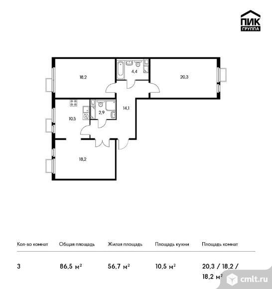 3-комнатная квартира 86,5 кв.м. Фото 1.