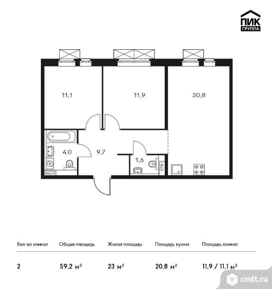 2-комнатная квартира 59,2 кв.м. Фото 1.