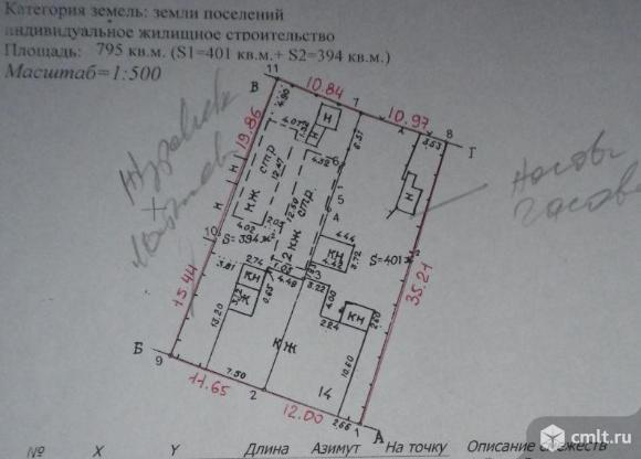 Дом 46,4 кв.м. Фото 12.
