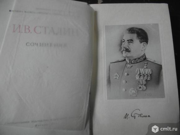 И. В. Сталин. 1-й том 1951г. Фото 2.