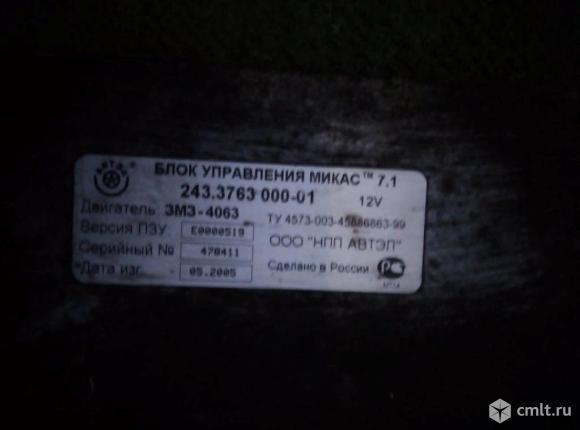 Газель блок управления микас 7.1 (243. 3763. 000 - 01). Фото 1.