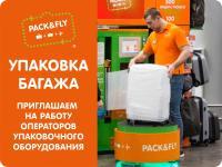 4f5ac042d8927 Вакансии на сегодня в Воронеже и области — Доска объявлений Камелот