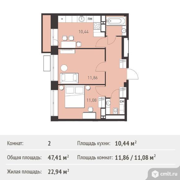 2-комнатная квартира 47,41 кв.м. Фото 1.
