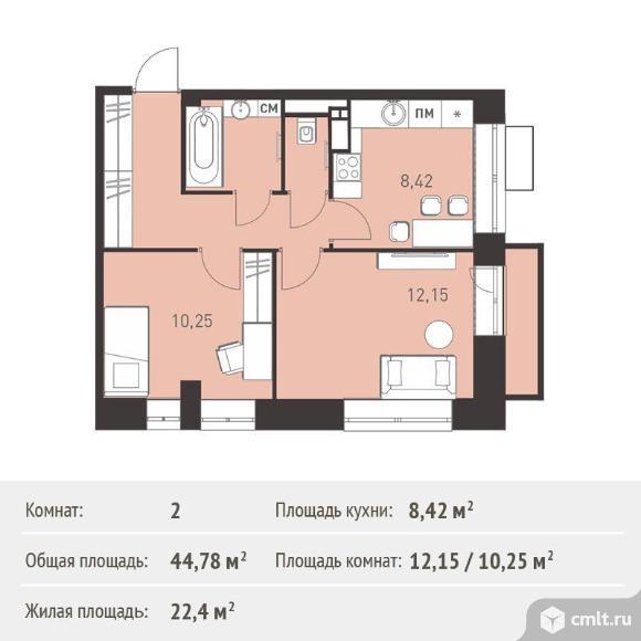 2-комнатная квартира 44,78 кв.м. Фото 1.