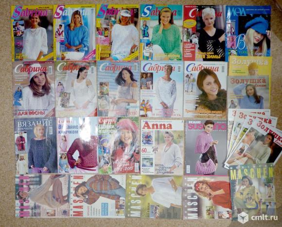 Подборка журналов по вязанию 1992-2012 гг.. Фото 3.