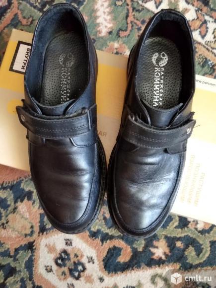 Туфли для мальчика. Фото 1.