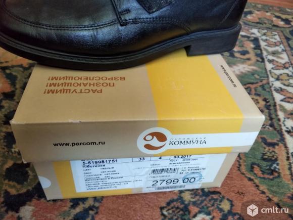 Туфли для мальчика. Фото 3.