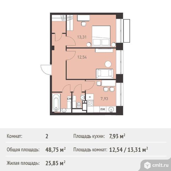 2-комнатная квартира 48,75 кв.м. Фото 1.